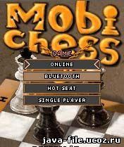 блютуз шахматы
